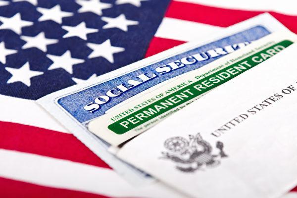 根據規定,如果申請人沒達到一定的收入標準,或接受如食品券、公共援助、住房或醫療補助等公共福利,就無法得到美國臨時或永久居留簽證。(Fotolia)