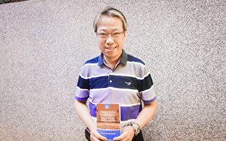 香港议会委员:带给人从低谷往上的能量