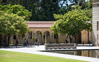 西澳國際學生人數大跌 簽證收緊惹禍
