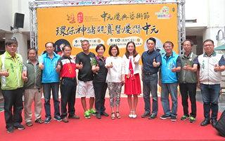 环保神猪庆赞中元  祭典文化型塑新的特色