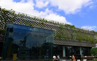 郭元益糕餅博物館 擁黃金級綠建築認證