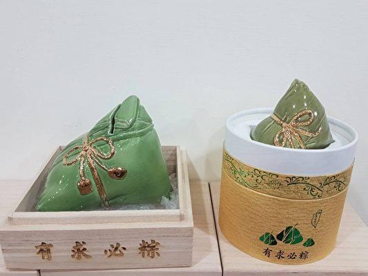 """""""有求必粽""""的大粽可作为扑满或放置名片,小粽可作为调味罐。(叶佳让提供)"""