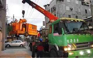 水利署第九河川局严阵以待泰利台风,已经完成3部大型移动式抽水机测试。(水利署第九河川局/提供)