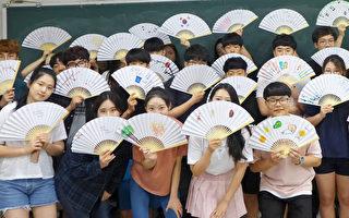 外國學生爭相學華語文 明道大學擴大招生