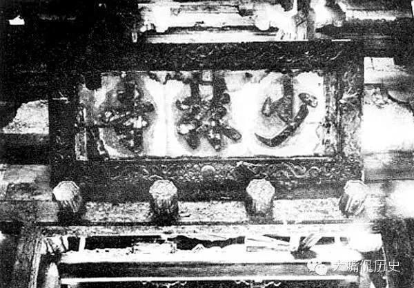 康熙御筆書寫的「少林寺」匾額。(公有領域)