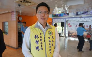 绿营青年团力拼地方选举 高市新闻局主秘辞职投入凤山选区