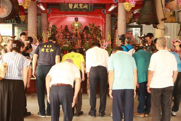 宜兰五谷庙神农大帝祭拜仪式。(曾汉东/大纪元)