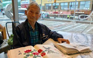 華裔收藏家魯振國和他的收藏本