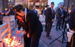 911十六周年 华裔退伍军人会烛光悼念
