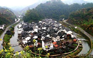 中国最神秘的9个村庄