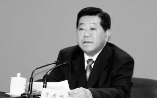 【翻墙必看】传贾庆林转移香港的黄金美元等
