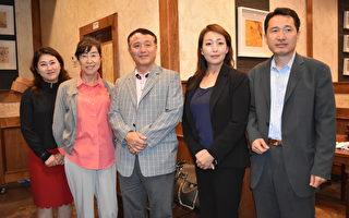 第一IC银行高管与华文媒体见面说明会