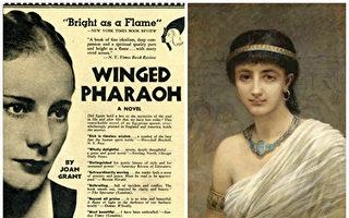 英国女子著书 描述前世身为古埃及法老经历