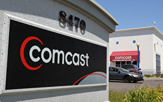 Comcast市值3天蒸發160億 用戶流失或是主因