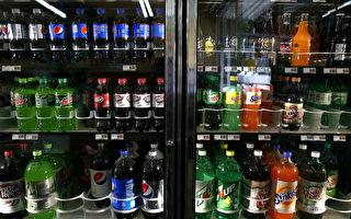 联邦法庭叫停旧金山汽水健康警告标签法规