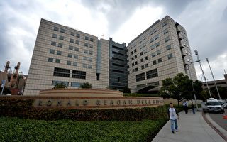 藥成分過期 UCLA藥房被查