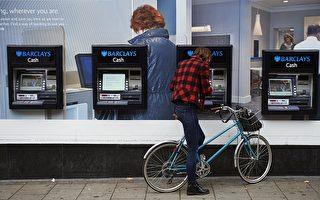 英银行将排查现金账户 寻觅非法移民
