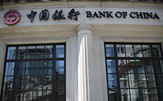 朝鮮核爆後 美或將出手重擊中共大銀行