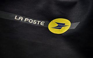破禁忌 法國郵局週日也將送包裹