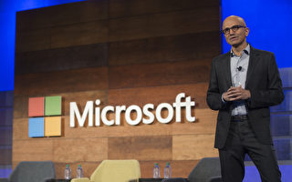 微軟與普羅維登斯醫療健康合作 打造高科技醫院