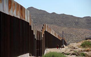 兴建美墨边境墙新进展 四公司中选打造原型
