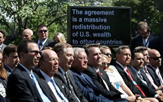 白宫:退出巴黎气候协定 美国立场没变