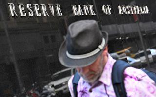 儲備銀行:借款人「應為加息做好準備」