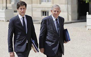 法国公布住房计划 继续减税、鼓励建房、节省开支