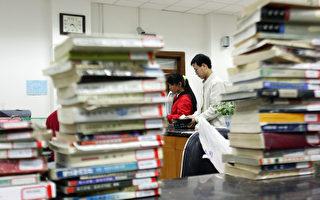陸大學生被禁借西方書刊 教授上課內容被審