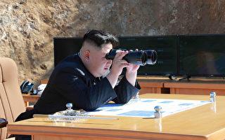 川普跟文在寅通話 將對朝鮮施加更嚴厲制裁