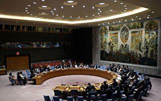美提制裁朝鮮「最嚴厲」方案 涉三大領域