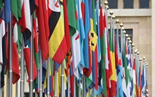 """观""""全球化"""" 从欧洲人发现新大陆说起"""