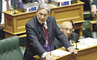 優先黨黨魁:中共加強控制新西蘭 須調查