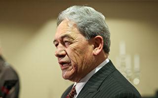 不理中共嗆聲 紐西蘭外長:挺台灣攸關人類抗疫