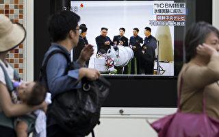 分析:朝鲜氢爆将如何影响中俄美朝关系