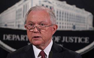 川普政府宣布终止DACA 促国会立法取代