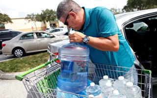 面对自然灾害,需要提前准备好应急物资。(Brian Blanco/Getty Images)