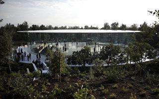 组图:乔布斯最后梦想 苹果新园区首次亮相