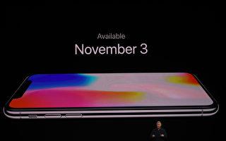 还等吗?iPhone X买到手可能要到明年