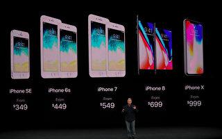 iOS 11開放下載 為iPhone帶來14個大變化