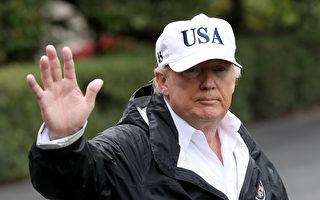 川普和民主党就DACA接近达协议 强调边境安全