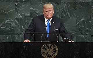 """川普联大警告""""摧毁朝鲜"""" 大陆民间叫好"""