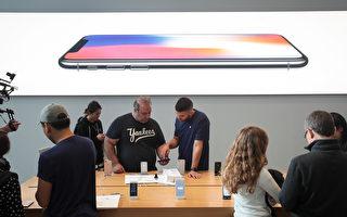 買新iPhone 為何等到9月第四週出手更合算