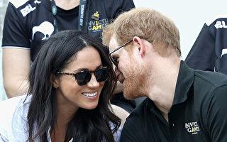 哈里王子與女友一起觀看「永不屈服運動會」(Chris Jackson / Getty Images)