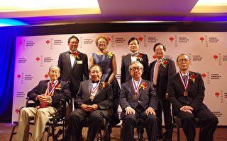 五華人獲華美博物館「歷史締造者」獎