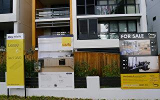 如果房地產市場崩潰 應該怎麼辦?