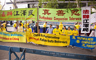 纽约法轮功学员向中共外长喊话:法办江泽民