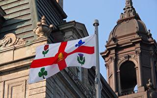 蒙特利爾推出新市旗市徽 增原住民標誌