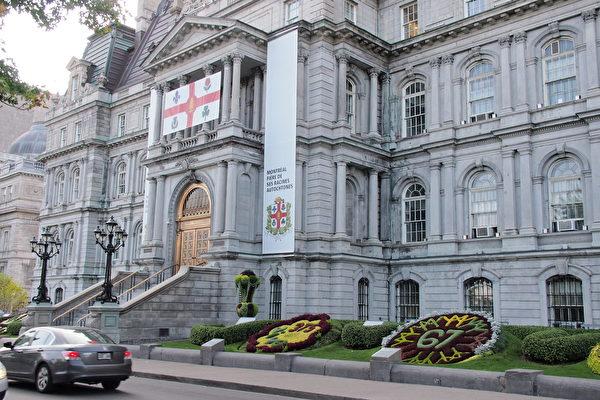 2017年9月12日,加拿大蒙特利爾市正式揭曉新的市旗與市徽。(易柯 / 大紀元)