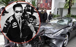 红牛富三代开跑车撞死警察 开庭前暂游台湾失踪